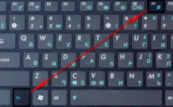 как отключить тачпад на ноутбуке MSI