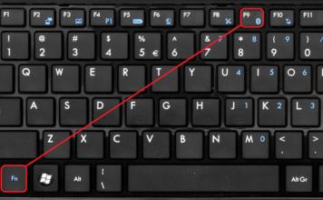 как включить блютуз на ноутбуке MSI