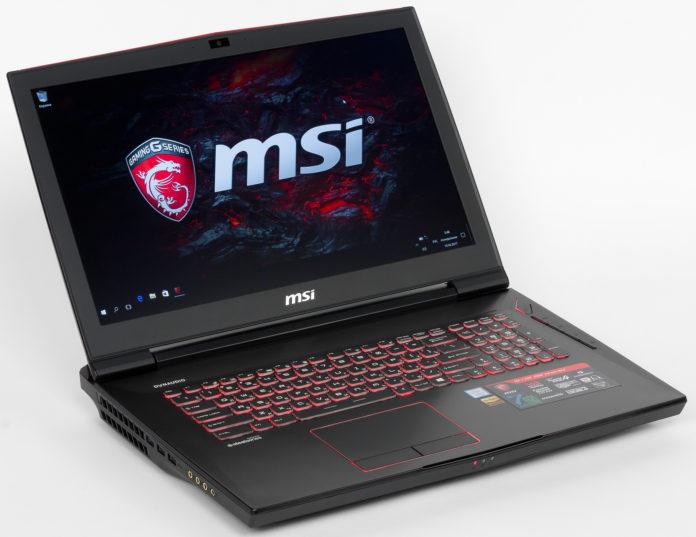 Как разогнать ноутбук MSI?